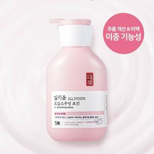 ILLIYOON Oil Smoothing Lotion 350ml
