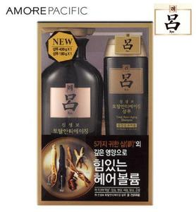 Ryo Ginsengbo Total Anti-aging Shampoo Set (for normal and dry scalp)