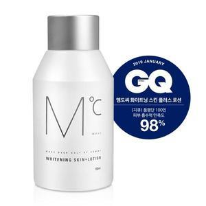 MdoC Whitening All-In-One Set 150ml