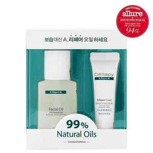 Cellapy A.Repair Facial Oil Set (Oil 30ml + Cream 10ml)