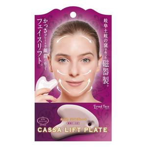 Cassa Lift Plate Rose Quartz