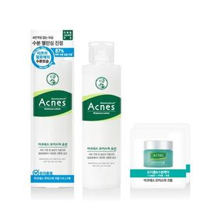Acnes Moisture Lotion 150ml_NEW