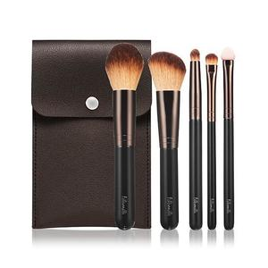 Fillimilli Mini Makeup Brush Set