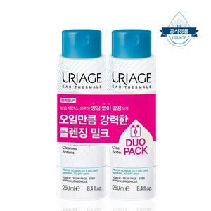 Uriage Lait Dermaquillant 250ml 1+1 Set