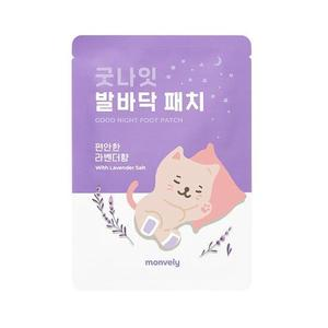 Monvely Good Night Foot Patch with Lavender Salt (2 Sheets)