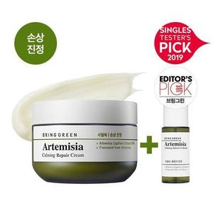 Bring Green Artemisia Calming Repair Cream 75 mL (with a serum)