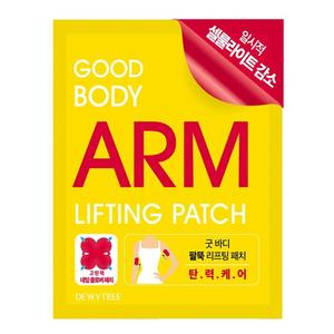 Dewytree Good Body Arm Lifting Patch (2 Sheets)