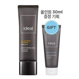 Botanic Heal boH Ideal For Men All Defense BB Cream Set 45ml