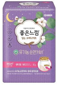 Good Feel Organic Overnight Panties (Medium) 4 pcs.