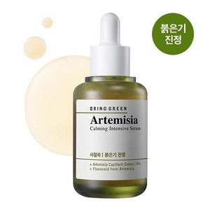 Bring Green Artemisia Calming Intensive Serum 40 mL