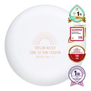 Shingmulnara Oxygen Water Tone Up Sun Cushion #02 Peach
