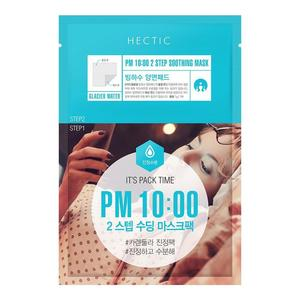 Hectic PM 10:00 2step Soothing Mask 18g/7g