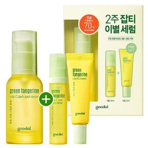 goodal Green Tangerine Vita C Dark Spot Serum 30ml