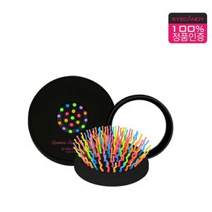 EYECANDY Compact Brush (Black)