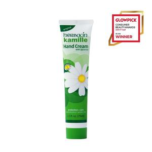 Herbacin Kamille Hand Cream (NEW) 75ml