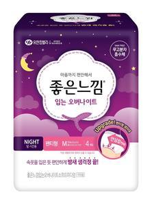 Good Feel Overnight Panties (Medium) 4 pcs.