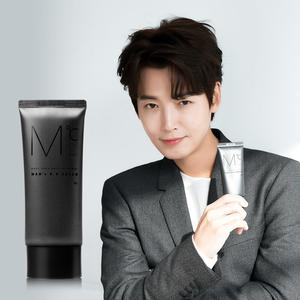 MdoC Men's BB Cream 50g