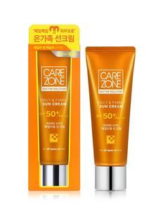 CAREZONE Daily & Family Sun Care Cream SPF50+