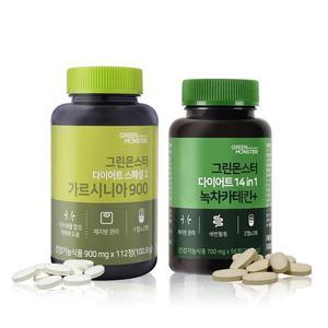 그린몬스터 가르시니아+녹차카테킨(온)