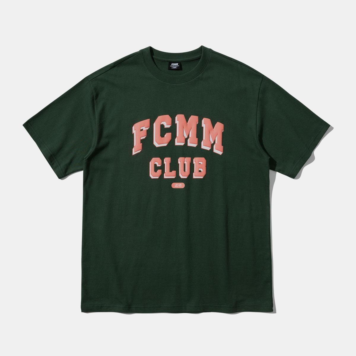스포츠 클럽 티셔츠 - 그린