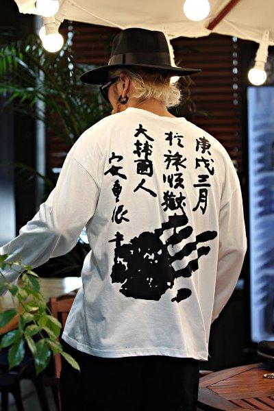 ByTheRアートプリントルーズTシャツ