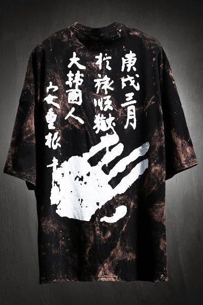 ByTheRカラーブリーチプリント半袖Tシャツ