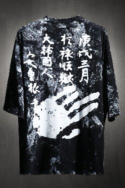ByTheRハンドペイント半袖Tシャツ(ブラック)