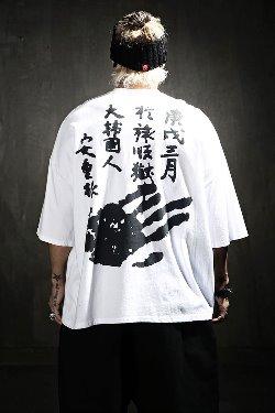 ByTheRプリントルーズ半袖コットンTシャツ