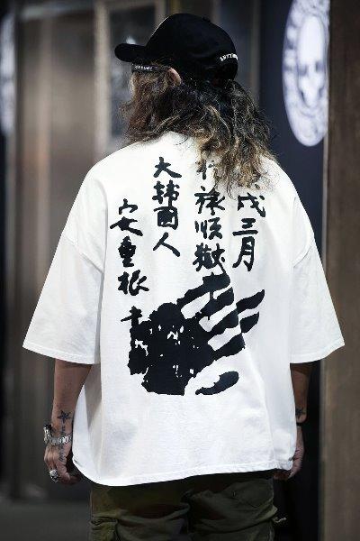 安重根印花宽松半袖T恤