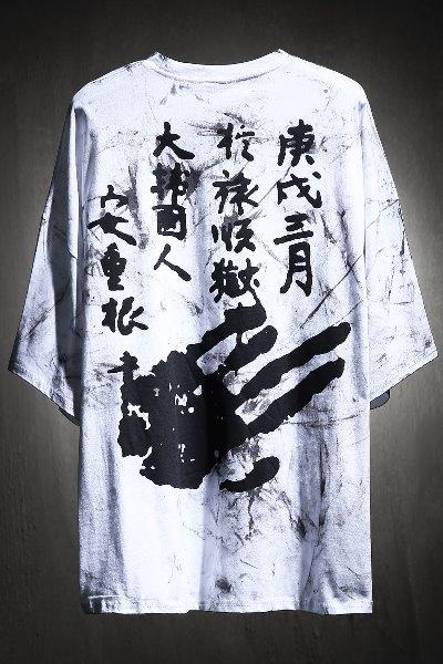 ByTheR Custom Rough Painting Thomas Ahn Jung-geun Printing Loose Fit Short Sleeve Tee White