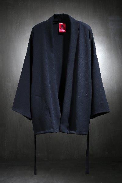 ByTheR side strap oriental cardigan