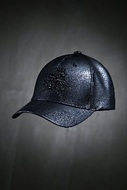 ByTheRMukha embroidered leather ball cap