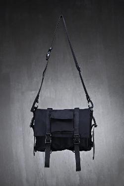 ByTheRDetachable Buckle Messenger Bag