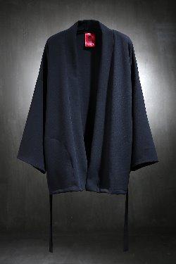 ByTheRByTheR side strap oriental cardigan