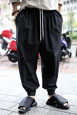 ByTheRVelcro soft wide hem trousers