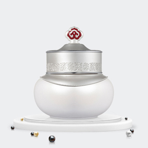 The History of Whoo Radiant White Intensive Spot Corrector 20ml