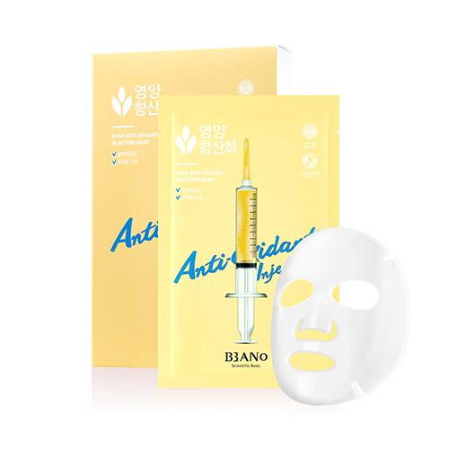 BANO Anti-Oxidant Injection Mask 10ea