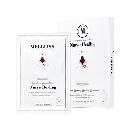 MERBLISS Nurse Healing Gauze Seal Mask 5pcs