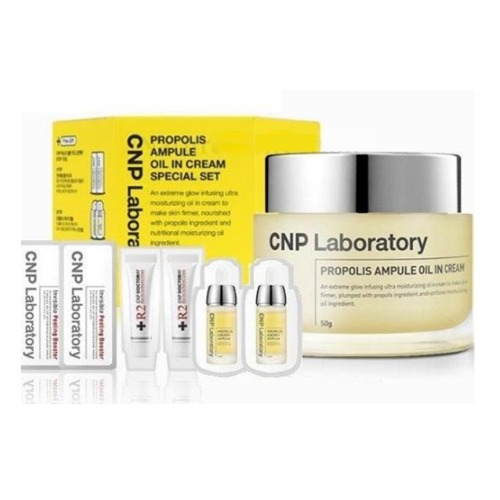 CNP Laboratory Propolis Ampule Oil In Cream Special Set 50ml