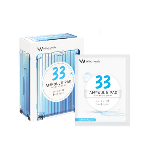 Wish Formula 33 Ampoule Pad 1 pack (10pcs)