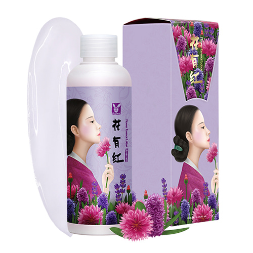 Elizavecca Hwa Yu Hong Flower Essence Lotion 200ml