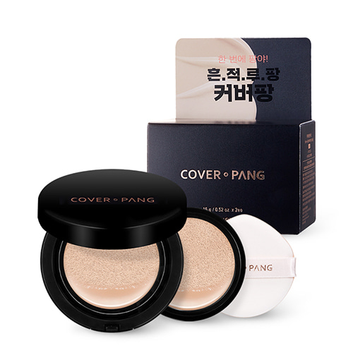 A'PIEU Cover-Pang Long Wear Cushion Set SPF50+ PA+++ 15g*2