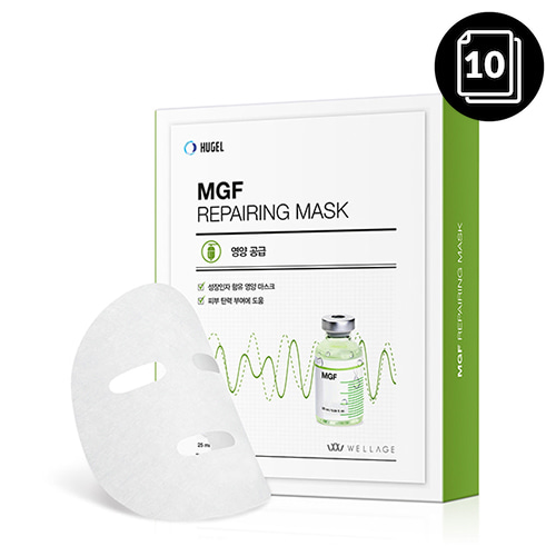 WELLAGE MGF Repairing Mask 25ml * 10ea