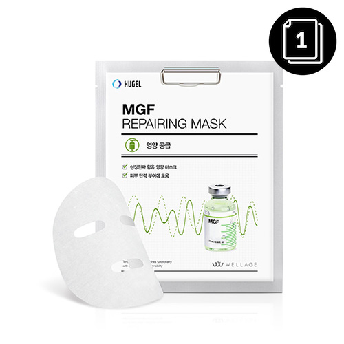 WELLAGE MGF Repairing Mask 25ml * 1ea