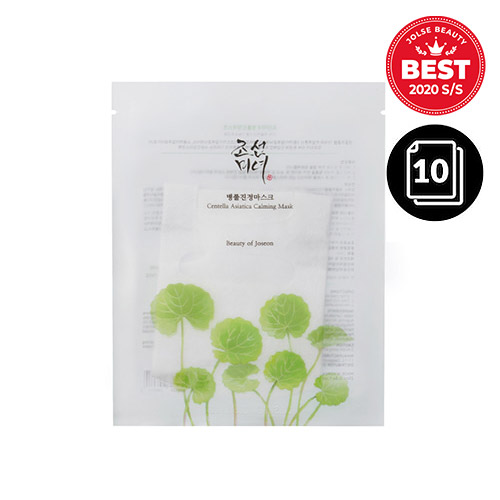 Beauty of Joseon Centella Asiatica Calming Mask 10ea