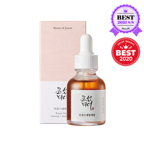 Beauty of Joseon Repair Serum 30ml