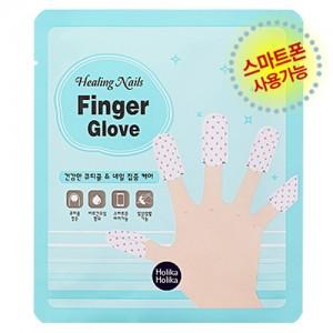 HOLIKA HOLIKA Healing Nails Finger Glove 1ea 3.5g