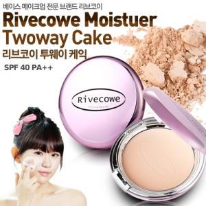 Rivecowe Moisture Twoway Cake 12g