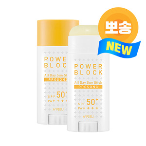 A'PIEU Power Block All Day Sun Stick Pposong SPF50+ PA++++ 15g