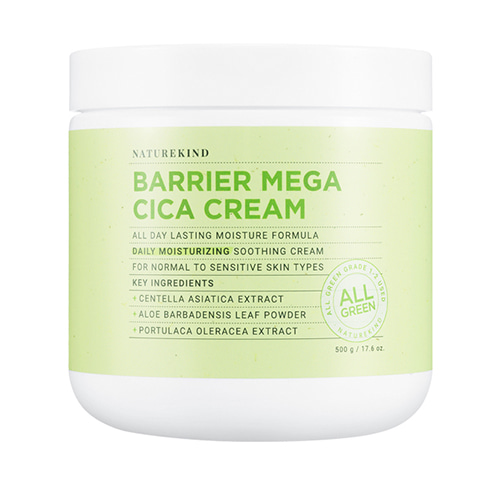NATUREKIND Barrier Mega Cica Cream 500g